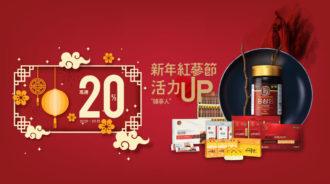 2020-02-han-hk