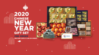 2020-chinese-new-year-gift-eng