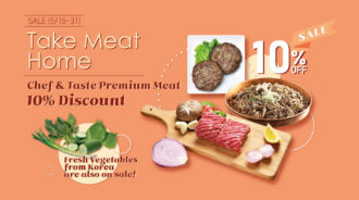 meat-sale-2020-05-eng