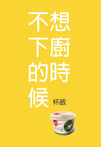 cj-main-hk