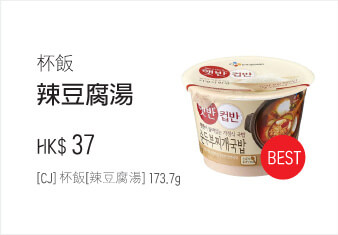 cj-rice-hk-02