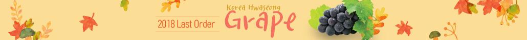hwaseng-grape-eng