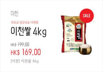 rice-oct-hk09